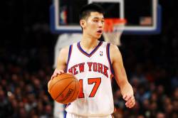 Jeremy Lin Applies for 'Linsanity' Trademark