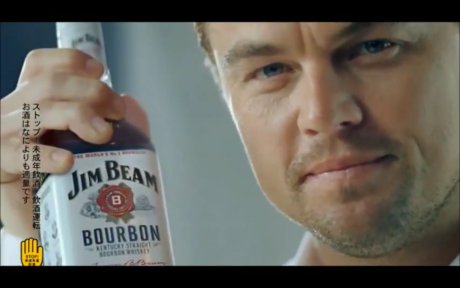 You Have to Watch Leonardo DiCaprio's Japanese Jim Beam Commercial